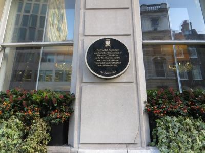 In Great Queen Street