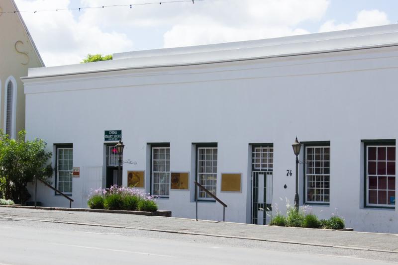 Old St Luke's School, mid 19C, now offices