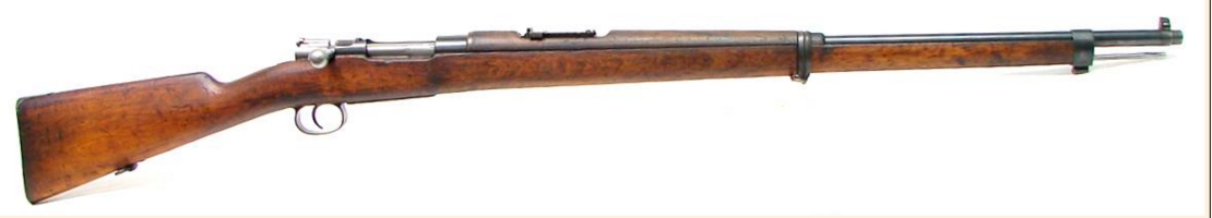 Mauser 1895 Rifle (http://archives.collectorsfirearms.com/?category=905&subcategory=1002&page=3&category=&product=AL2912)