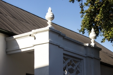 The Old Gymnasium, Dorp Street, Stellenbosch