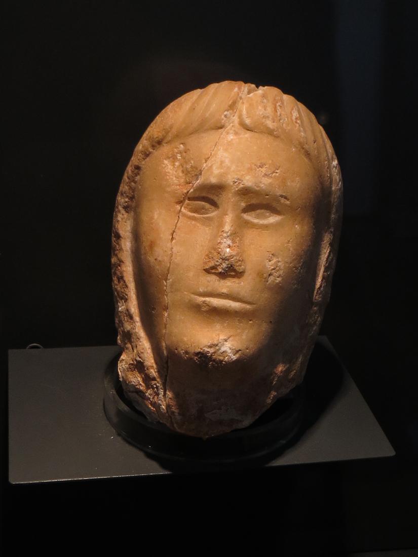 The Archaeological Museum, Vila Vicosa