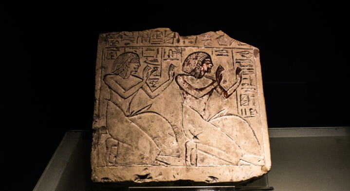 Relief from Thebes, 1200-1100 BC
